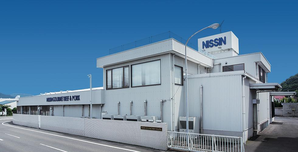 松山第二工場
