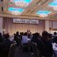 平成30年度 総会・懇親会を開催